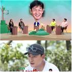 안정환,최용수,예능,이영표,선배