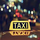 여성,경찰,택시기사