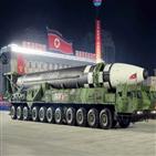북한,유엔,비핵화,촉구,내정간섭