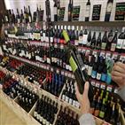 와인,경찰,한국