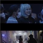 이수현,뮤직비디오,현장,공개,이찬혁,수현