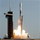 로켓,발사,우주,규정,상업,스페이스