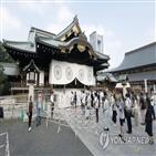 일본,총리,스가,정부,봉납,공물