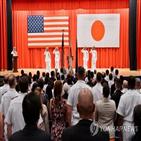 시작,방위비분담,일본,협상