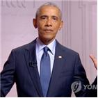 오바마,대통령,바이든,대선,후보