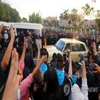 태국,반정부,왕비,시위,차량,체포,최대