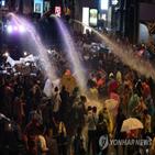 태국,집회,정부,폭력,해산