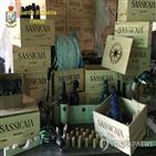 와인,판매,경찰,한국