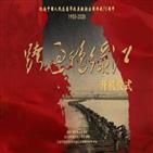 중국,한국,전통,콘텐츠,조선족,한복,프로그램,도용,세계적,상황