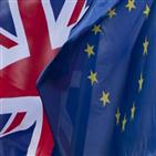 영국,협상,무역,양보,계속