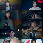 원덕,스타트업,김선호,지평은,눈빛,등장,시청자