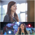 김하늘,어게인,장면,작품,감사