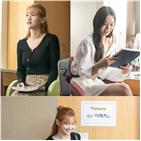 안정하의,모습,사혜준,안정,이해지,청춘기록
