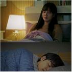 채송아,이별,박준영,모습,마음