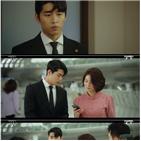 거짓말,이일화,권혁현,시청자