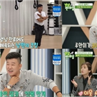 홍록기,김아린,건강,면모