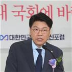 부산시,의원,장제원,출마,보궐선거