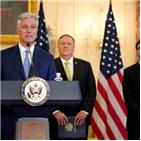 미국,대변인,오브라이언,방한