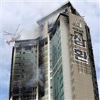 화재,건물,자재,울산,고층,발생,사용,패널,알루미늄