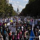 트럼프,여성,행진,미국,대통령,투표