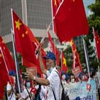 홍콩,중국,오성홍기