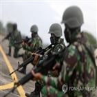 인도네시아,군인,동성애,군대,소수자