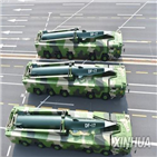 대만,미사일,배치,인민해방군,기지,남동부