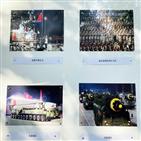 북한,사진,북한대사관,중국,미국,신형,게시