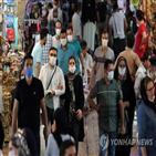 이란,경제,샴푸,제품,제재,코이,수입품