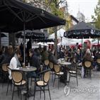 코로나19,벨기에,금지,식당