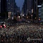 집회,경찰,방콕,반정부,해산,오후,개최