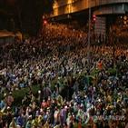 집회,해산,경찰,반정부