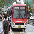 운행,노선,서울,증차,출근