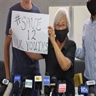 중국,홍콩,민주화,공안,체포