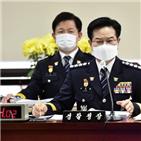 과거,경찰,김창룡,중앙경찰학교,범죄자,현재
