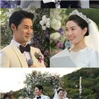 전진,결혼식,신화,아내,류이