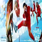경이,소문,카운터,악귀,포스터,염혜란
