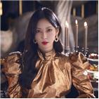 김소연,펜트하우스,천서진,대해,캐릭터