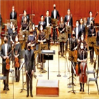 윌슨,지휘,바이올린,청중,응의,서울시향