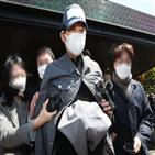 김봉현,회장,검찰,조사,법무부