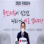 특검,민의힘,주호영,장외,원내대표