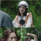 문정희,김다정,등장,캐릭터,써치