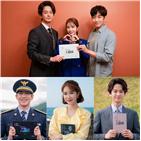 스파이,포인트,방송,유인나,문정혁,사랑한,관전