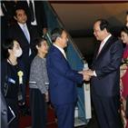 베트남,총리,스가,일본,파트너,방문