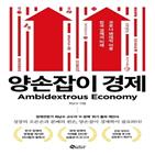 경제,한국,자본,사회적