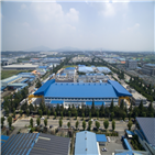 연료전지,발전,개발,한국형