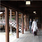 일본,참배,정부,야스쿠니,아베