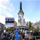 광장,파티,샤를리,용의자,수업,파리,프랑스
