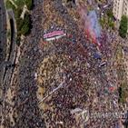 칠레,시위,헌법,시위대