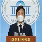 일본,오염수,후쿠시마,정부